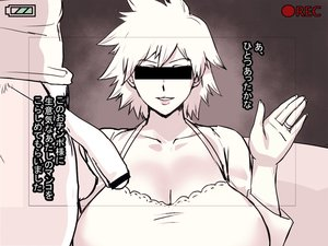 Rating: Explicit Score: 6 Tags: 1boy 1girl asian_female blonde_hair breasts huge_breasts imminent_sex japanese_text looking_at_viewer milf mitsuki_bakugo monochrome my_hero_academia recording skin_edit text translation_request white_male User: KAZANOVA