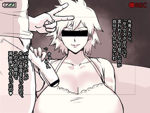 Rating: Explicit Score: 12 Tags: 1boy 1girl asian_female blonde_hair breasts handjob huge_breasts imminent_sex japanese_text looking_at_viewer milf mitsuki_bakugo monochrome my_hero_academia peace_sign penis_grab recording skin_edit text translation_request white_male User: KAZANOVA