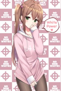 Rating: Safe Score: 39 Tags: 1488 brown_hair celtic_cross green_eyes hoodie wallpaper white_female white_supremacy User: chinkboi