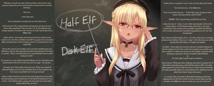 Rating: Questionable Score: 67 Tags: cait_aron caption dark_elf dark_skin dark-skinned_female elf fantasy_race hololive pointy_ears shiranui_flare triptych_format virtual_youtuber User: Gognar